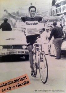 1971 - vittoria a Pontedilegno
